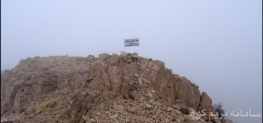 صعود به قله تشگر - طرح سیمرغ