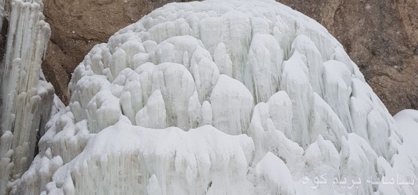 ّبازدید از آبشار یخی سنگان