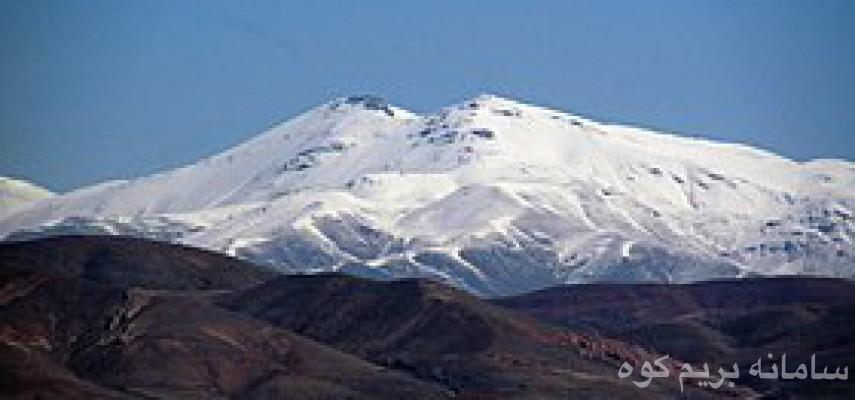 صعود قله بلقیس