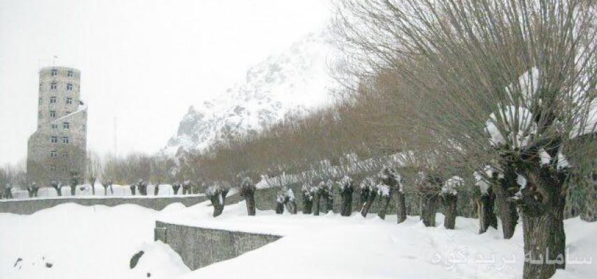 پیمایش مسیر پناهگاه کلکچال