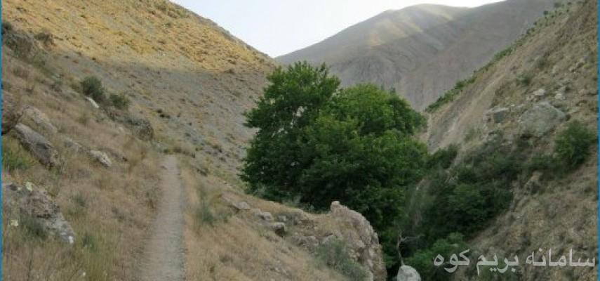 دره حصارک