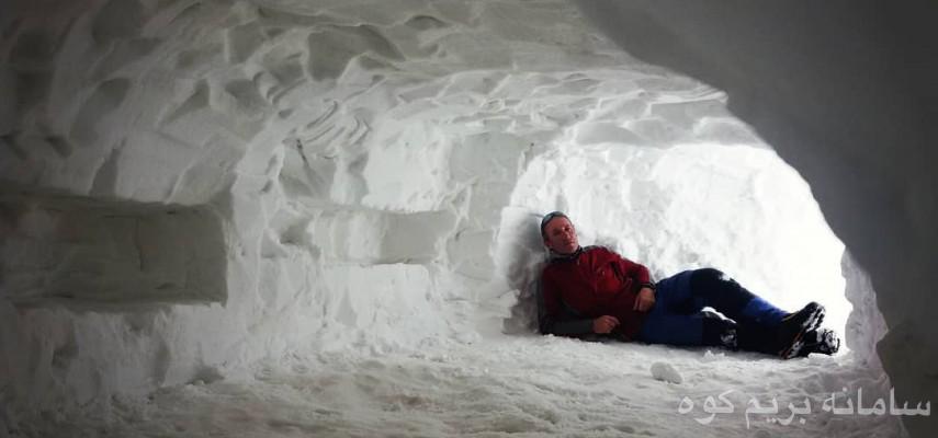 دوره آنلاین ساخت جانپناه های برفی
