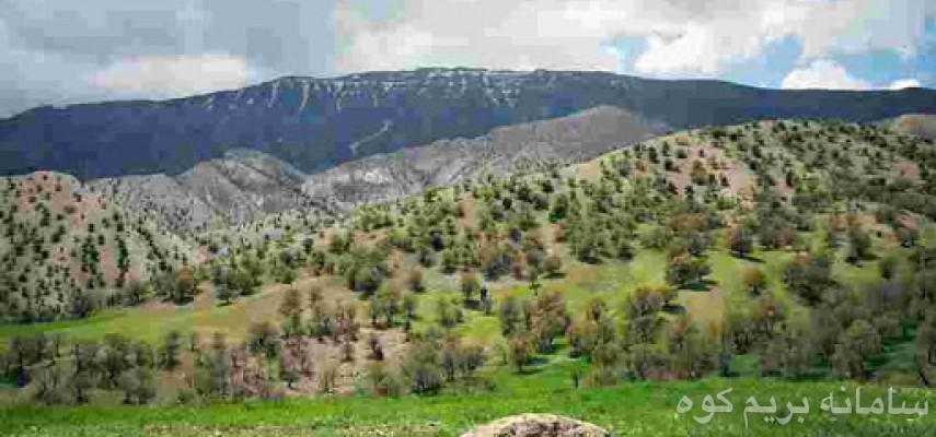 صعود به قله کانصیفی ایلام و گشت ایلام