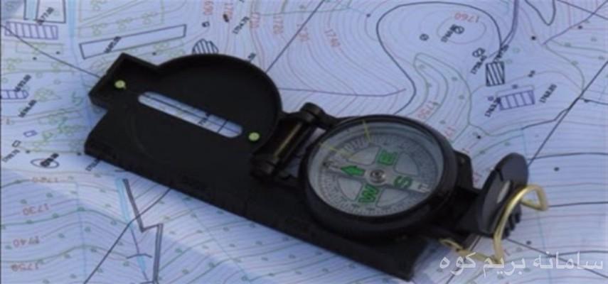 دوره نقشه خوانی و کار با قطبنما
