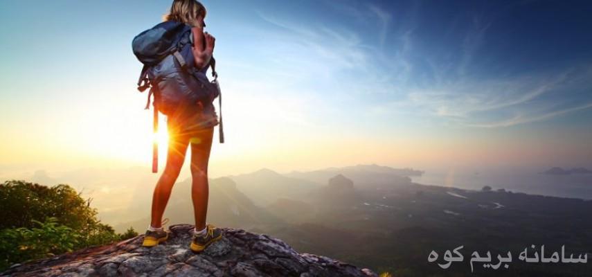 دوره کارآموزی کوهپیمایی بانوان