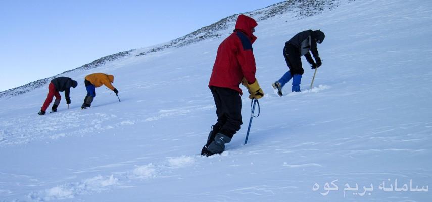 کارآموزی  مقدماتی برف