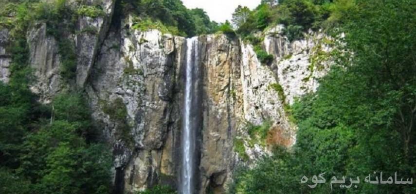 برنامه ۲۰۰ ام گروه - آبشار اوسون
