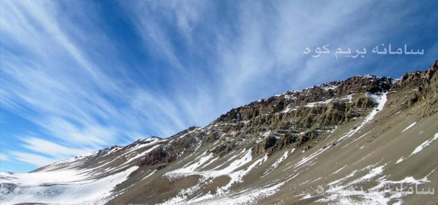 قله شاهوار و جنگل ابر