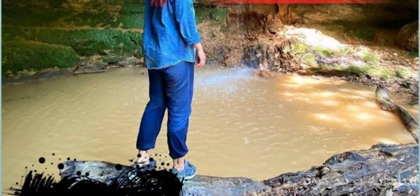 آب بازی پلنگ دره