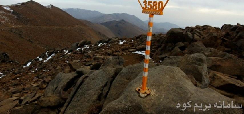 قله یخچال همدان طرح سیمرغ باشگاه دوستداران کوهستان