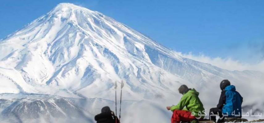 صعود قله دماوند