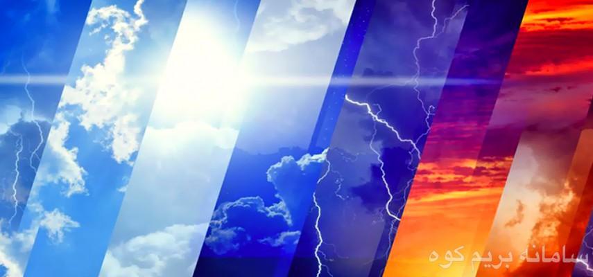 دوره هواشناسی