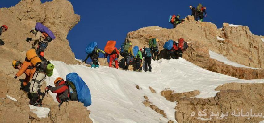 صعود به قله  شاه کرم