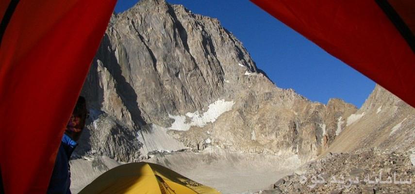 صعود گرده آلمانها علم کوه
