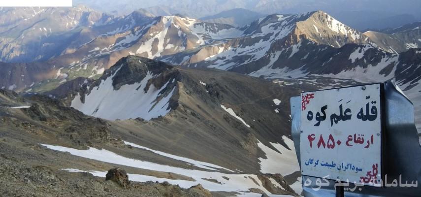 فراز بر چکاد علم کوه از مسیر حصار چال
