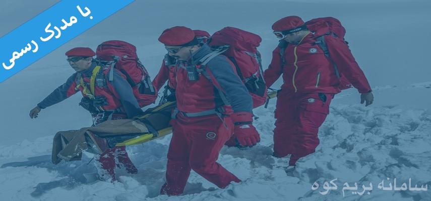 دوره آنلاین امداد در کوهستان و خصوصیت یک امدادگر حرفه ای