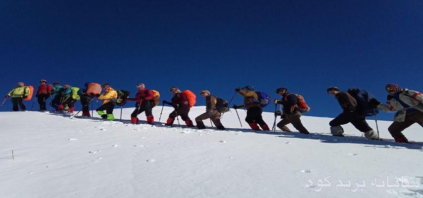 دوره کارآموزی کوهپیمایی (ویژه آقایان وبانوان )