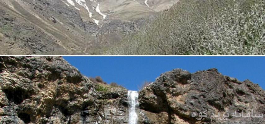 آبشار سنگان،  قله پهنه حصار