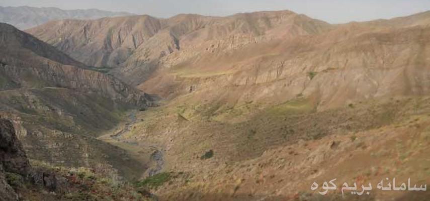 صعود به قله شاه البرز