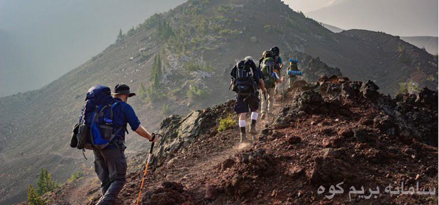 کاراموزی کوهپیمایی آقایان