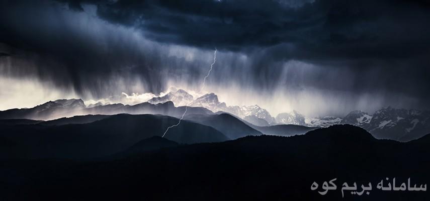 دوره آنلاین ابرشناسی و پیش بینی وقوع طوفان