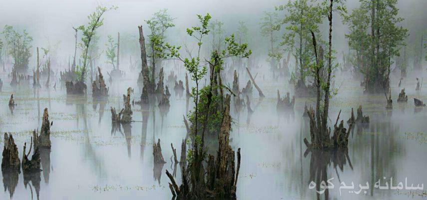 کدیر به سیسنگان از دریاچه ارواح
