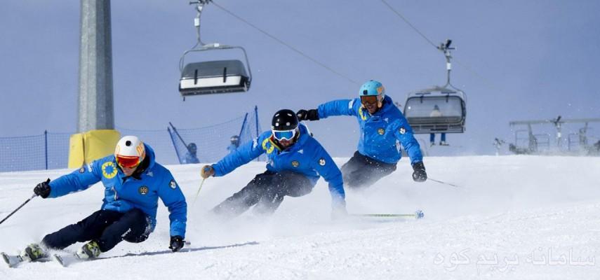 دوره آموزش اسکی آلپاین (پیشرفته)