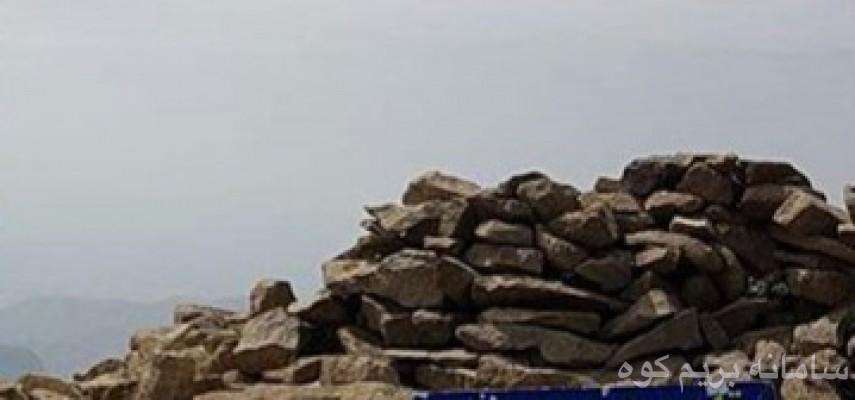صعودبه قله ۳۳۷۵متری پهن حصاروچشمه چاهی ازروستای واریش