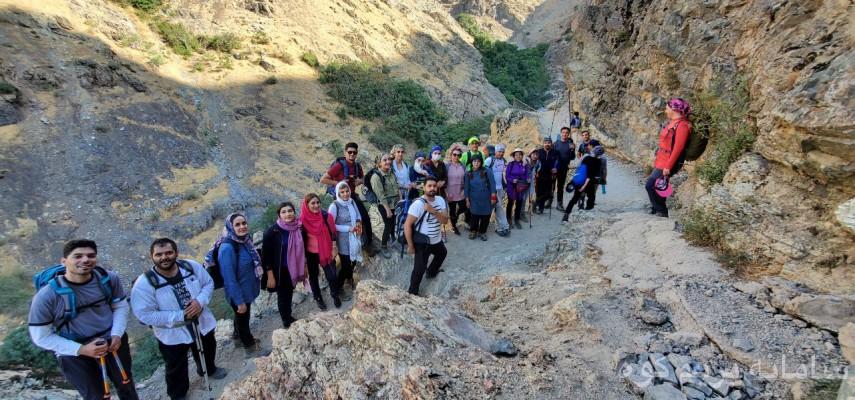قله هریاس