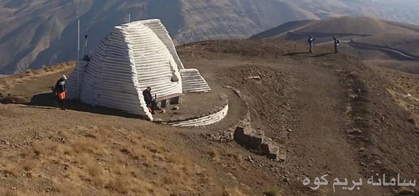 صعود قله آسیاب باد