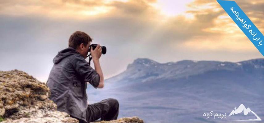 اصول عکاسی در طبیعت و سفر(وبینار)