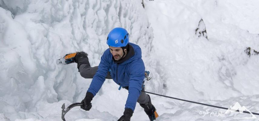 دوره آبشار یخی(آقایان)-مدرک رسمی
