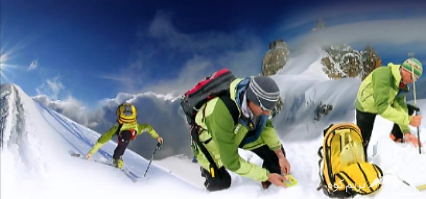 نجات برف(بهمن شناسی)-مدرک رسمی