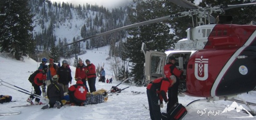 پزشکی کوهستان-مدرک رسمی