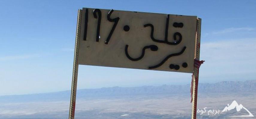 صعود به قله بیرمی بوشهر
