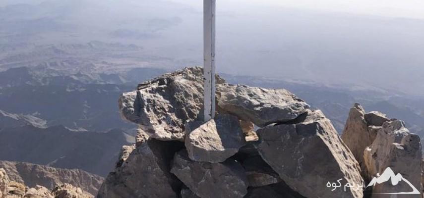 صعود به قله نایبند (طرح سیمرغ) طبس گردی