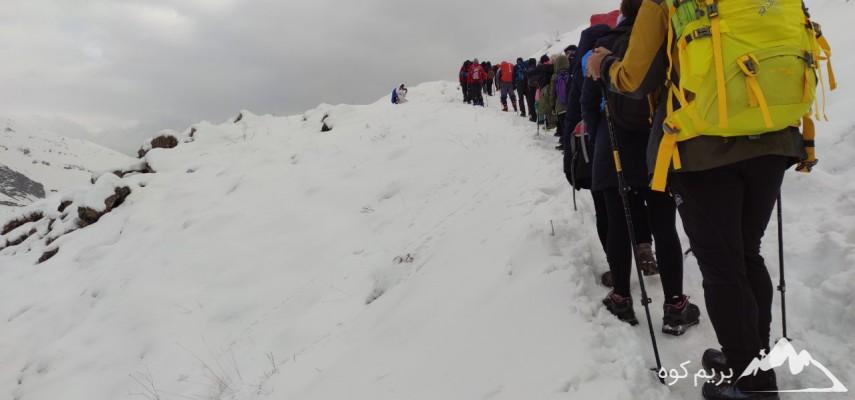 قله واریش