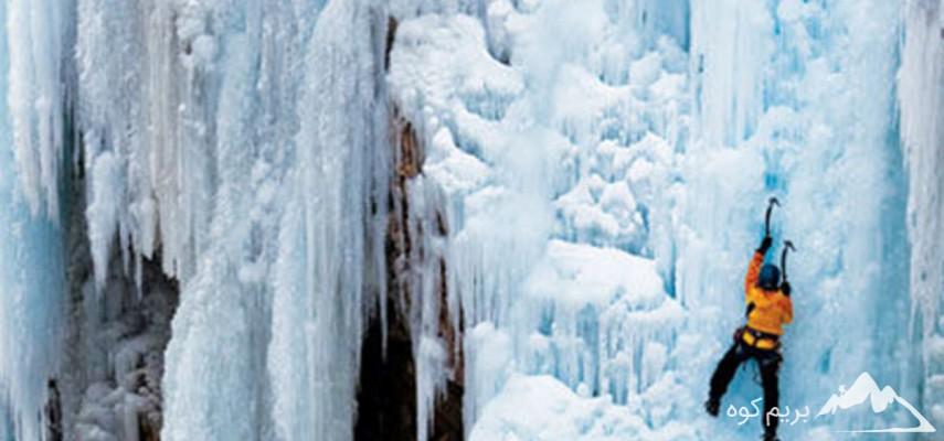 کلاس آبشار یخی