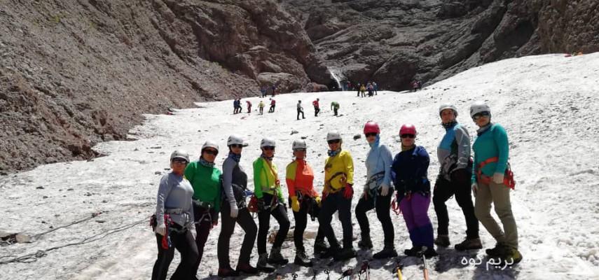 کاراموزی برف پیشرفته ویژه بانوان