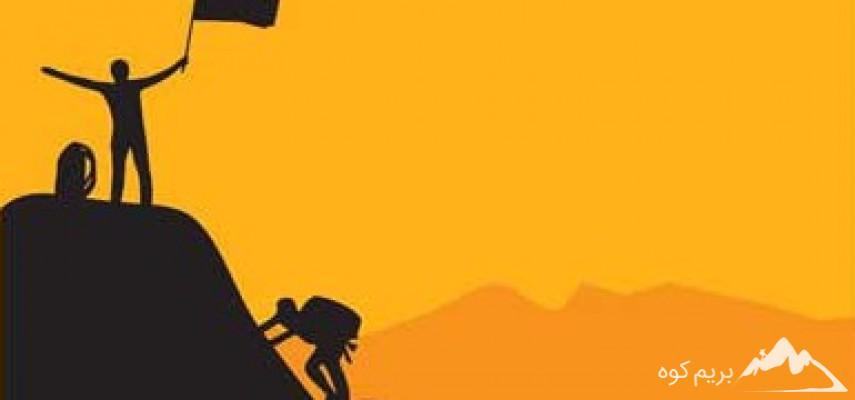 دوره آشنایی با کوهنوردی
