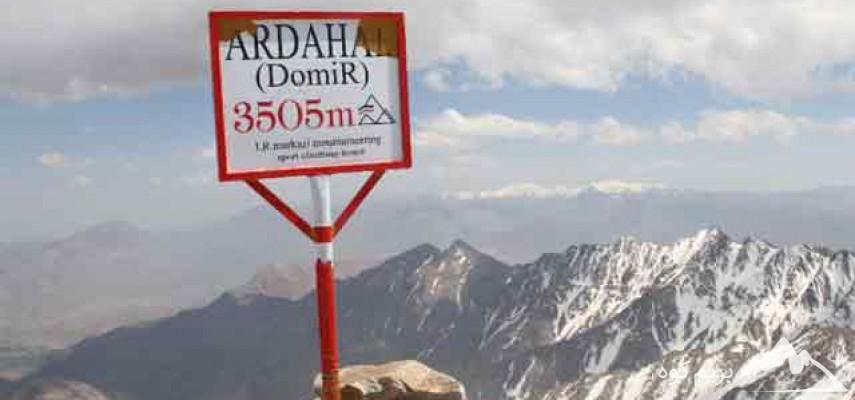 صعود به چکاد دومیر استان مرکزی ( طرح سیمرغ)