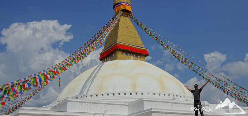 تور نپال