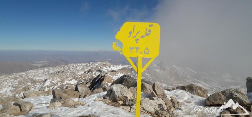 صعود به قله پراو و طبیعت گردی و شهر گردی کرمانشاه