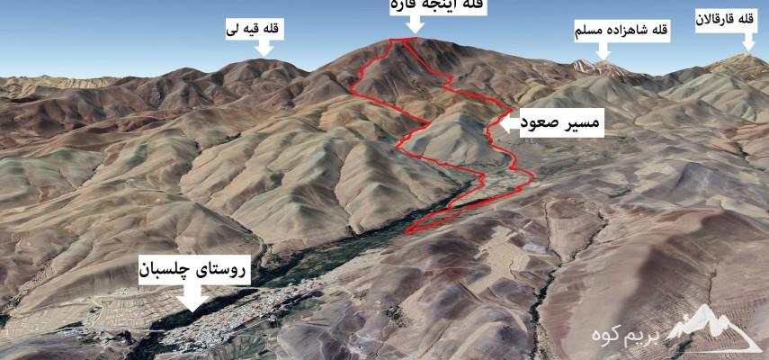 صعود به قله ۳۰۰۰ متری اینجه قاره