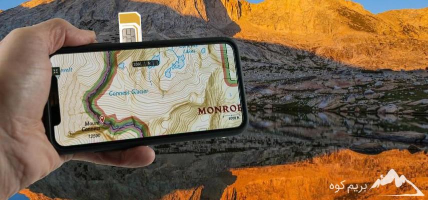 دوره آنلاین ناوبری با موبایل در کوهستان بدون سیم کارت(با ارائه گواهینامه)