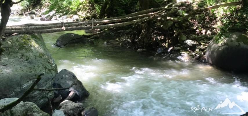 جنگل و ساحل گیسوم، آبشار ویسادار