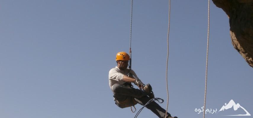 کارگاه آموزش انواع فرود از طناب و رها سازی