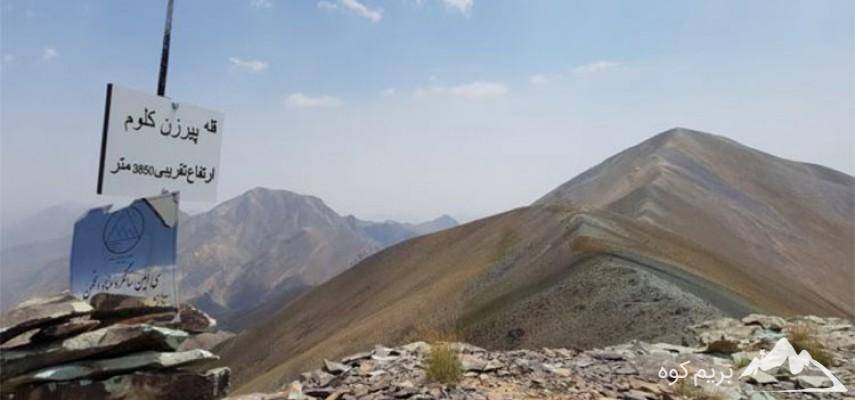 قله مهرچال به پیرزن کلوم