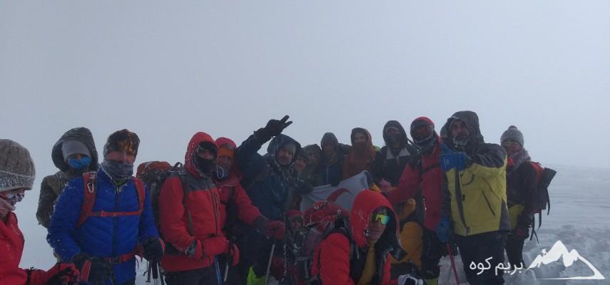 صعود به قله هفت خوان