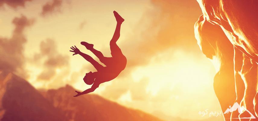 دوره آنلاین مدیریت ریسک در کوهنوردی